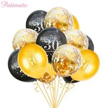 PATIMATE-ballons Latex noirs 12 pouces 30th 40th 50e | Ballons décoratifs en Latex pour fête d'anniversaire pour adultes, confettis