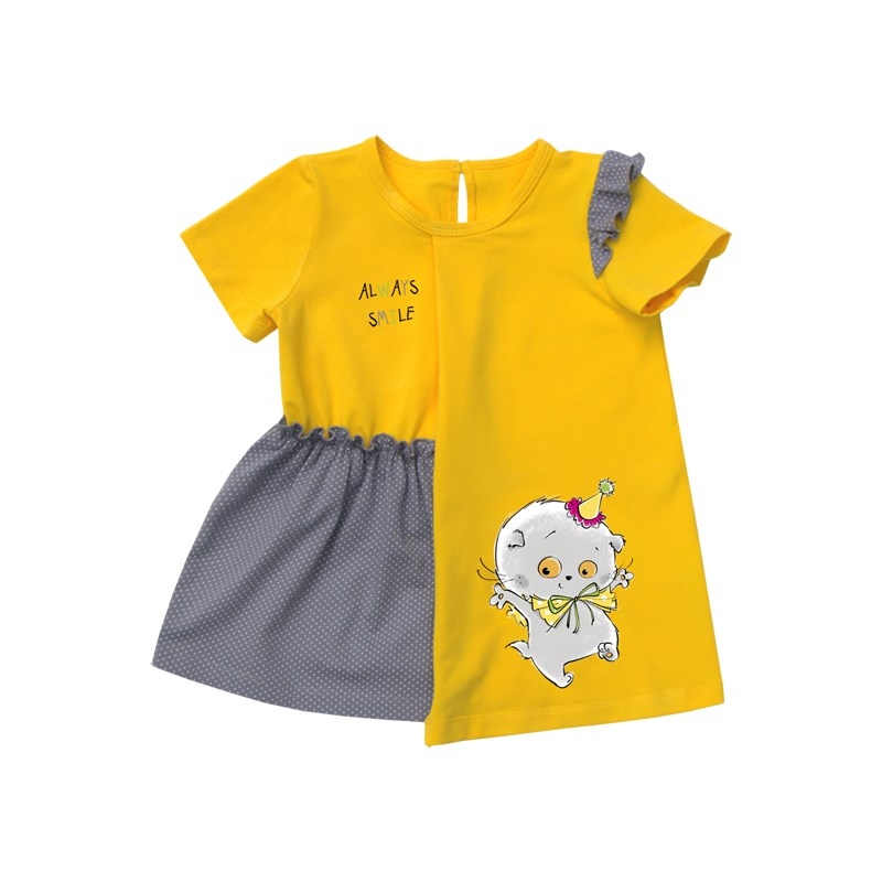 Basik Kids Dress yellow mst726c lf