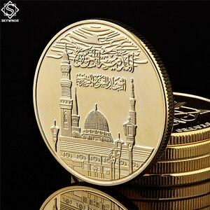 Image 4 - 5PCS Saudi Arabia II Islam Muslim Haj Allah Bismillah Koran Asian Gold Collectible Asian Coin Value