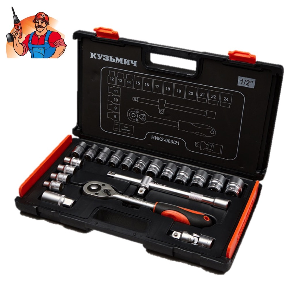 Hand Tool Sets Kuzmich NIK2-063/21 screwdrivers wrench set keys key heads for auto household repair tools 46pcs spanner socket spanner wrench set 1 4 car repair tool ratchet wrench set hand tool combination bit set tools