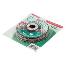 125 Х 22 Р 40 тип 1 КЛТ Hammer Flex 213-016 SKIN Круг лепестковый торцевой  упаковка 2 шт.