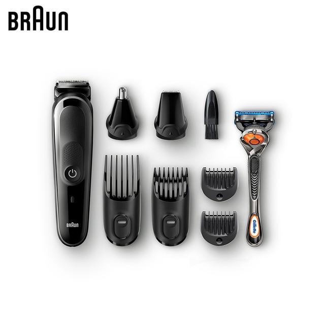 Триммер для бороды Braun MGK7021 + Бритва Gillette + 2 насадки
