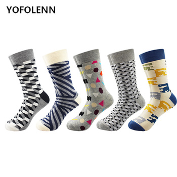 5 Pairs/lot Long Crew Combed Cotton Socks High Quality Gray Color Series Happy Art Funny Dress Sock for Man with Novelty Pattern