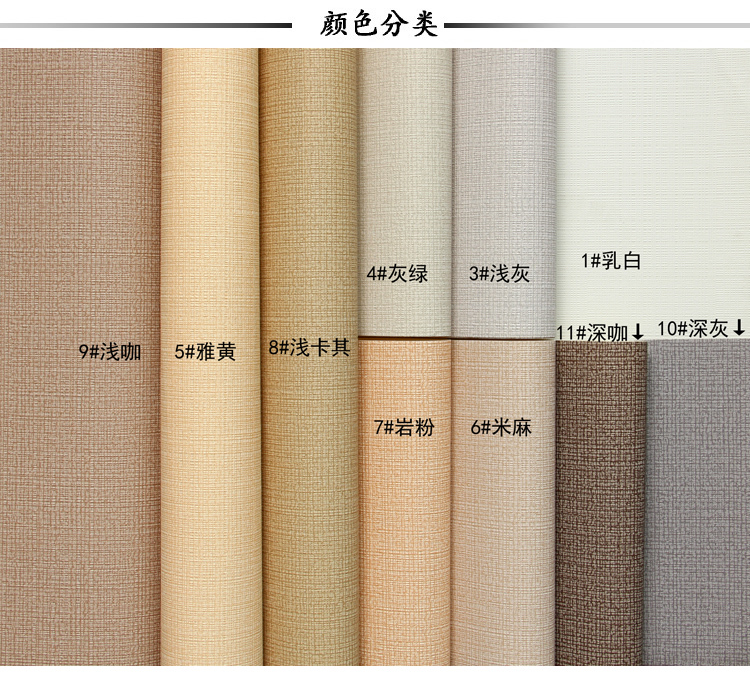 Wallpaper Modern Minimalist Purity Linen New Texture Papel De Parede Plain Solid Color Vinyl Straw Wall Paper