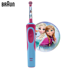 Детская электрическая зубная щетка Braun Oral-B Stages Power Frozen Kids D12.513