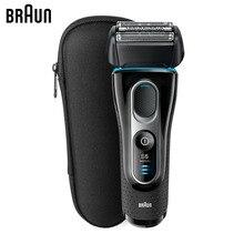 Электрическая бритва Braun 5145S