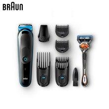 Триммер для бороды Braun MGK5045 + Бритва Gillette + 2 насадки