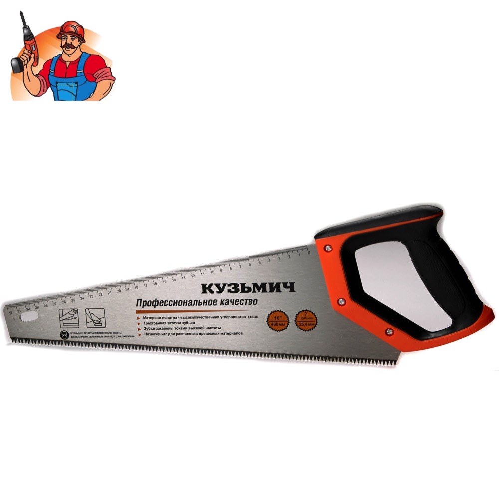цена на Saw Kuzmich I2-061 Hand Tools saws woodworking multi-function Repair Tool metalworking kit