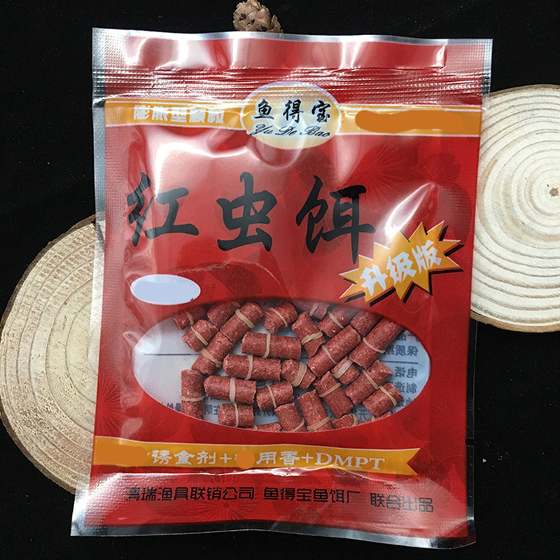 Worm Bait will move insects. Fishing baitPowder Fishing Bait Additive Bloodworm Powder Herabuna Crucian Carp image