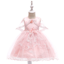 Carters Direct Selling Moana Kids Dresses For Girls New Wedding Flower Girl Dress Princess Party Pageant Sleeveless