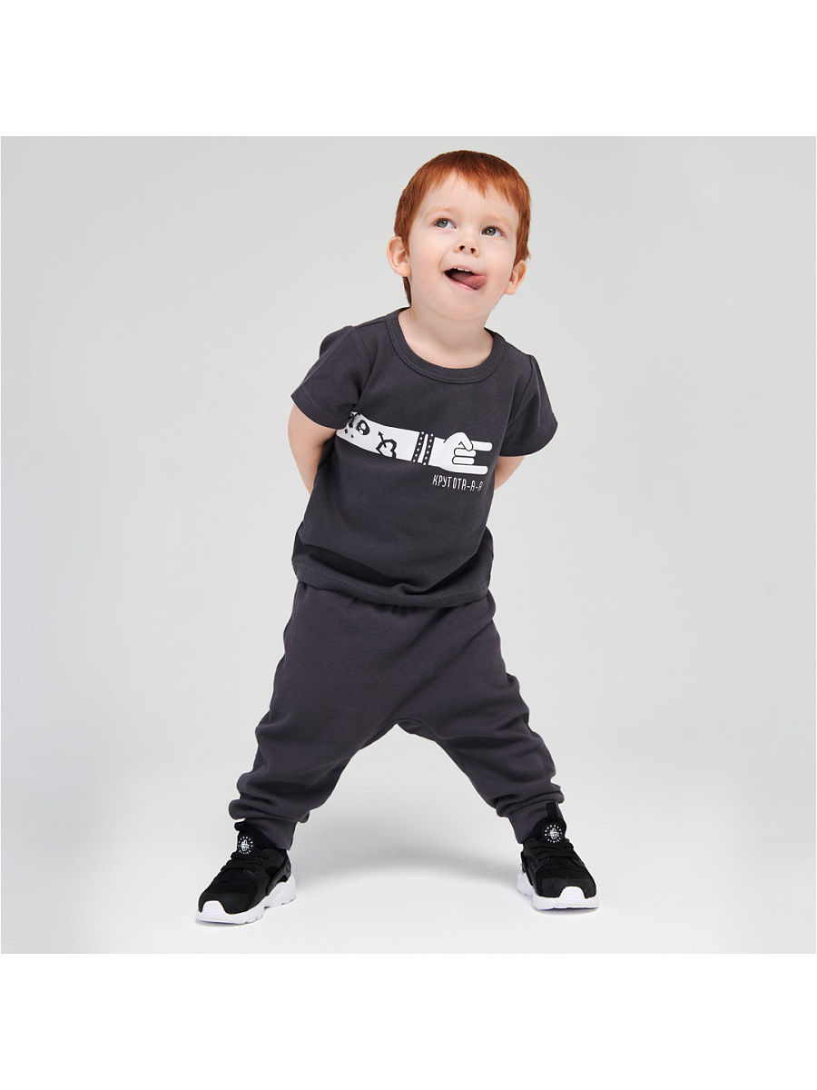 Joggers Happy Baby for boys (Set of 2 pcs) children clothing kid clothes diamond grinding head set silver 50 pcs