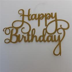 1 개 빛나는 생일 케이크 토퍼 케이크 골드 Gillter 케이크 플래그 가족 생일 파티 베이킹 장식 용품