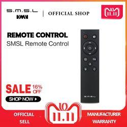SMSL Audio 증폭기 AD18 Q5 A6 DP1 Remote Control