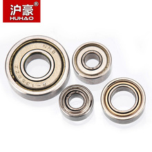 HUHAO 1pc 1/4 Trimming Cutter Bearing for Woodworking Cutter