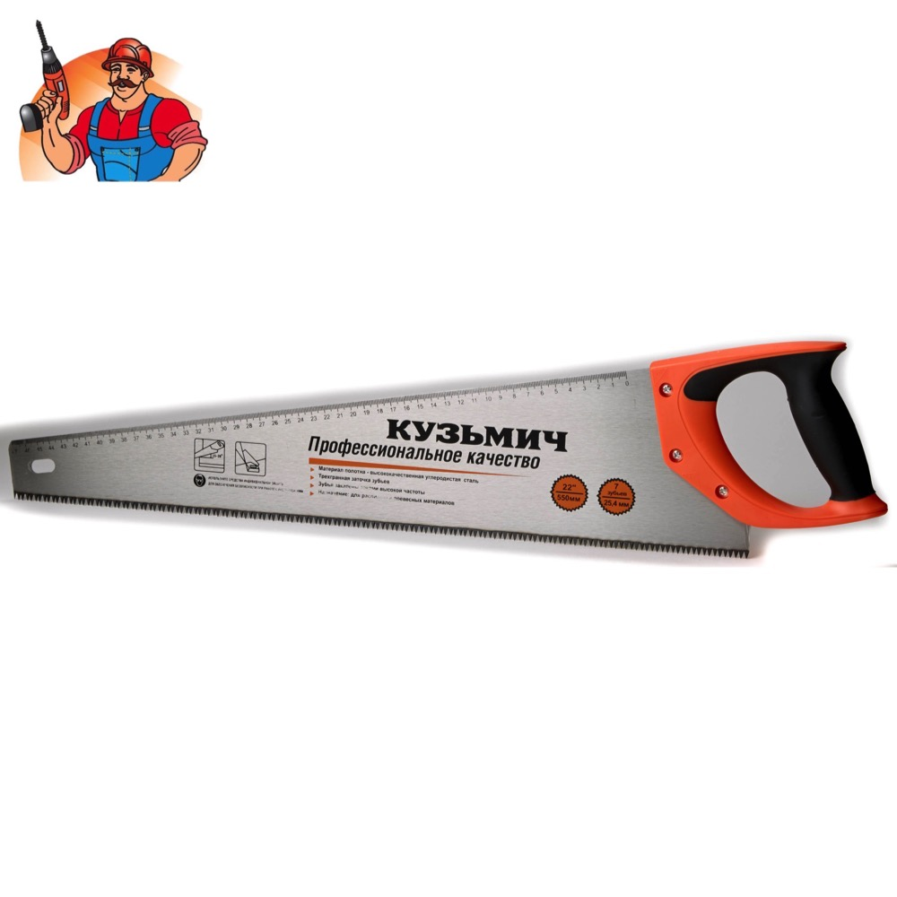 Saw Kuzmich I2-060 Hand Tools saws woodworking multi-function Repair Tool metalworking