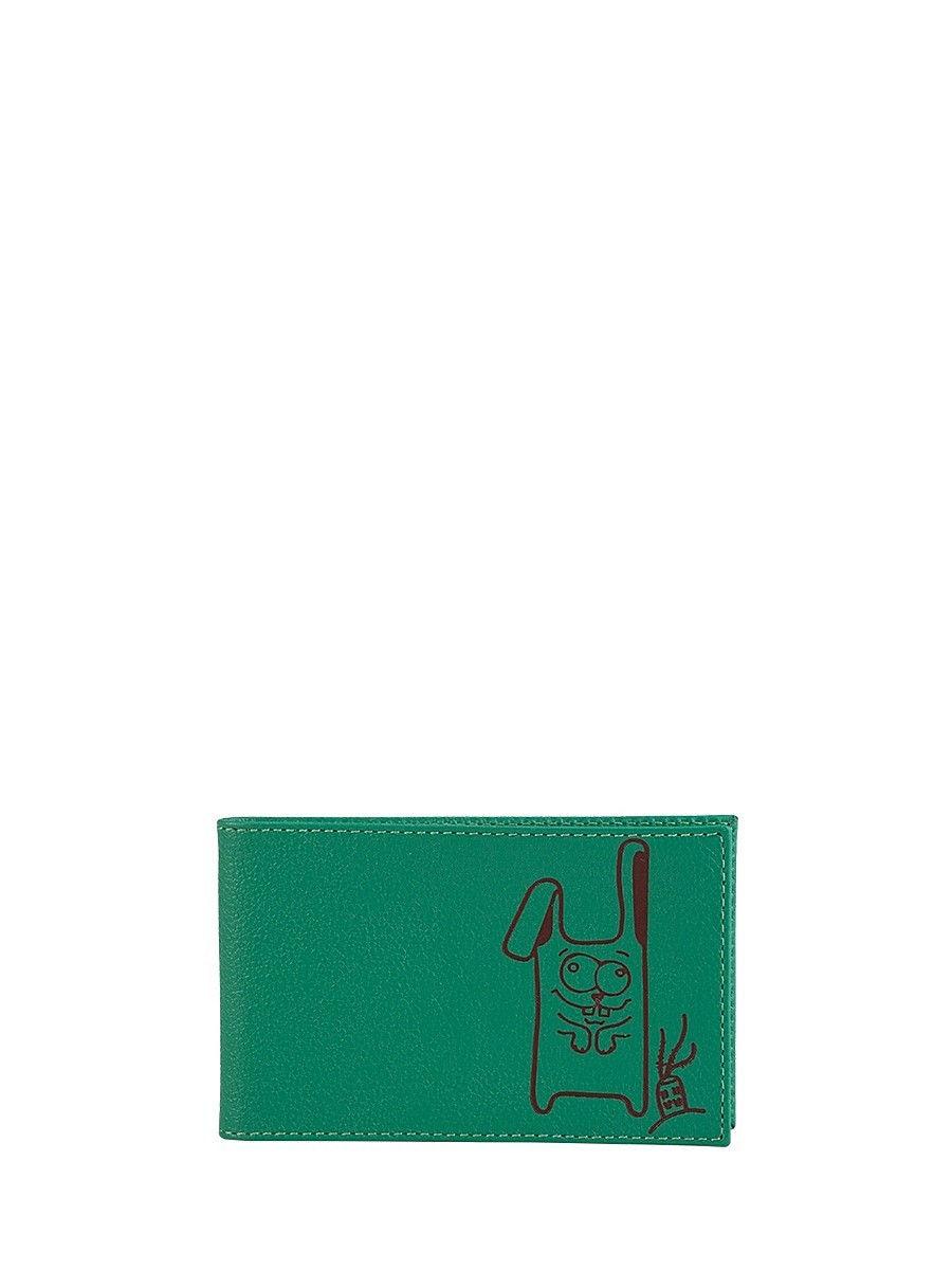 Business Card Holder. V.38.CH. Lime unistyle fashion butterfly business card holder card women leather wallet credit card holder book id card case floral cardholder