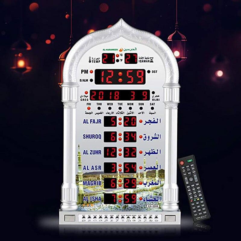 12V Mosque Azan Calendar Muslim Prayer Wall Clock Alarm Ramadan Home Decor Remote Control Home Office