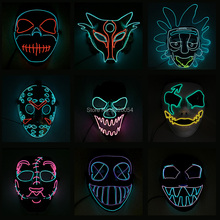 цены GZYUCHAO EL Rick And Morty Movie Cosplay EL Mask Neon Glowing Scary Mask Halloween Party Cosplay Rave Mask