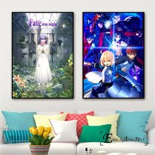 Fate Stay Night Anime Girl Poster Prints Oil Painting On Canvas Wall Art Murals Pictures For Bedroom Decoration No Framed(China)