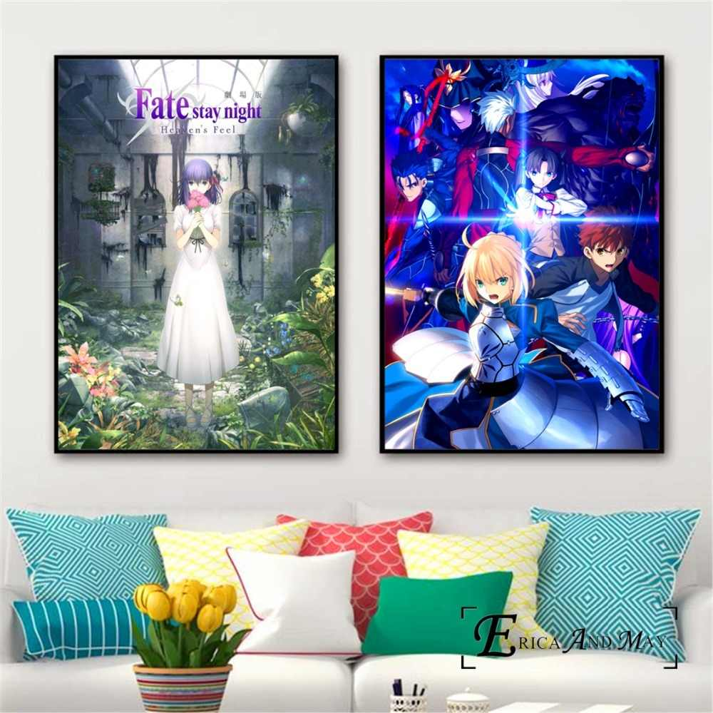 Detail Feedback Questions About Fate Stay Night Anime Girl Poster