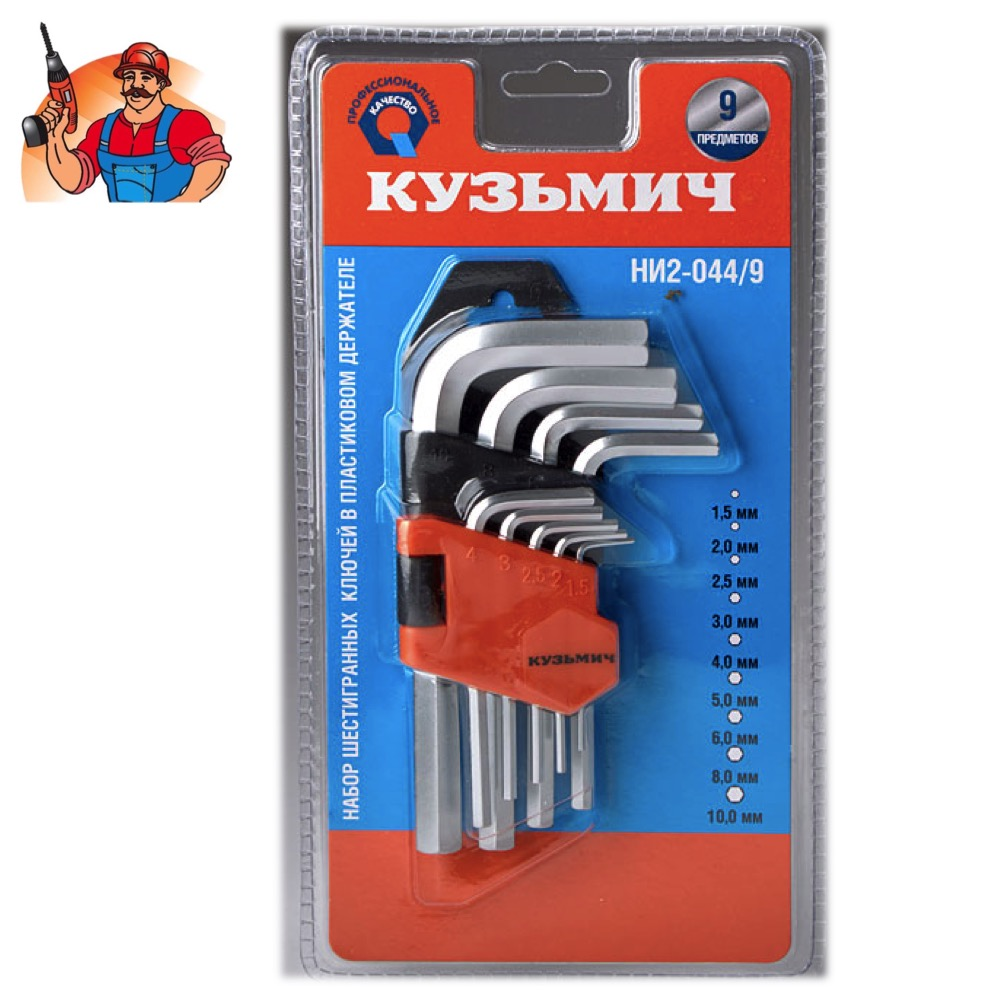 Hand Tool Sets Kuzmich NI2-044/9 screwdrivers wrench set keys key heads for auto household repair tools