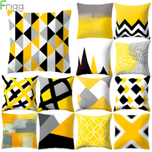 Frigg Yellow Geometric Cushion Cover Sofa Decorative Pillow Case Living Bedding Room Home Decor Throw Pillowcase Couch