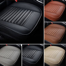 Universal Car Seat Cover Breathable PU Leather Pad Mat For Auto Chair Cushion Car Front Seat Cover Four Seasons Anti Slip Mat four seasons embroidery logo car seat cover front