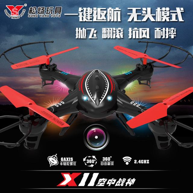 Com ou sem câmera câmera helicóptero De Controle Remoto Helicoptero De Controle Remoto Drone com câmera Rc Drones Quadcopter