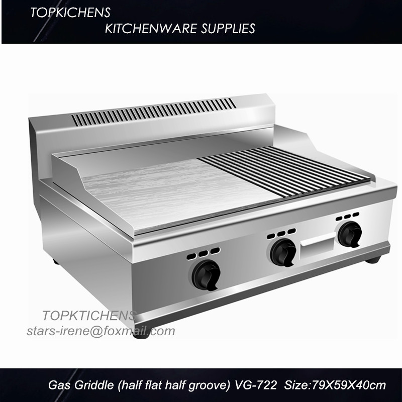 Commerical Gas Griddle_Grill_Commerical Hot Plate GG722