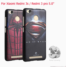 Captain America Coque Fundas Case for Xiaomi Redmi 3s Soft Silicon 3D Stereo Relief Painting Cover