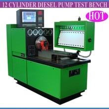 PCM-E электронной диагностики дизельного топливного насоса высокого давления стенд банка