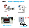 Клинической больницы беспроводной вызова медсестры медицинской службы экстренного вызова система K-200CD w 15 шт. кнопку вызова, DHL / EMS