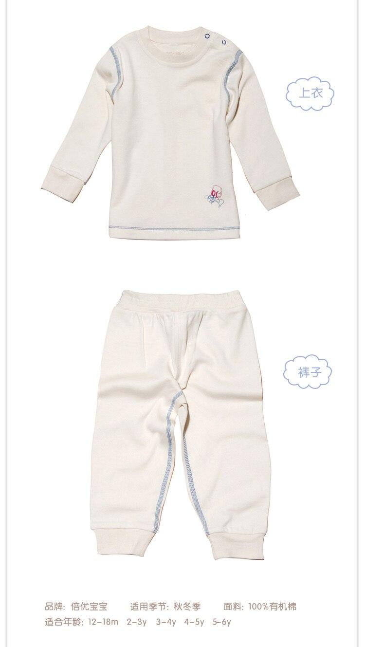 Детские пижамы одежда для малышей Одежда для девочек и мальчиков Нижнее Бельё для девочек Детская для девочек и мальчиков органического хлопка пижамы натуральный белый Цвет одежда с длинным рукавом
