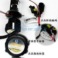 бесплатная доставка продавать для авто лампы высокого / низкого лампочки Н4-3 / 9004 - 3/9007 - 3 / н13-3 спрятанный светильник 12 в 35 вт