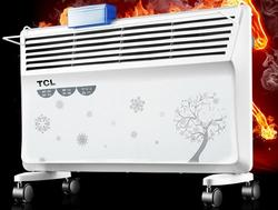 china  guangdong TCL TN-ND20-20DM European convection electric heater  110-220-240v