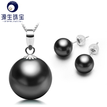 [YS] Polynesia black tahiti pearls cultured pearl set pearl pendant and pearl stud earrings