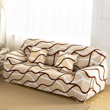 """UXCELL Piccocasa Household Polyester Geometric Pattern Elastic 3 Seats Sofa Cover Slipcover Protector 77""""-91"""""""
