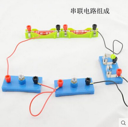 Elementary school science electrical experiments simple circuit ...