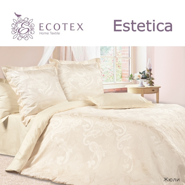Bed Linen Set Collection Estetica Fabric Of Satin Jacquard Production Ecotex Russian Companies