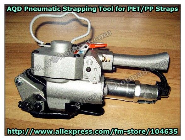 Гарантировано 100% Новое AQD-19 Пневматический ПЭТ машина для обвязки/Пластик обвязки Упаковка инструмент для 13-19 мм ПЭТ ремень