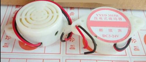 Free Shipping!! 10pcs Piezo / Buzzer / YXYD3015 DC3 ~ 24V diameter 3cm /Electronic Component