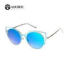 AOUBOU 2019 New Fashion Eye Cat Sunglasses Women White Frame Gradient Driving Sun Glasses UV400 Shade Gafas De Sol Mujer 7115