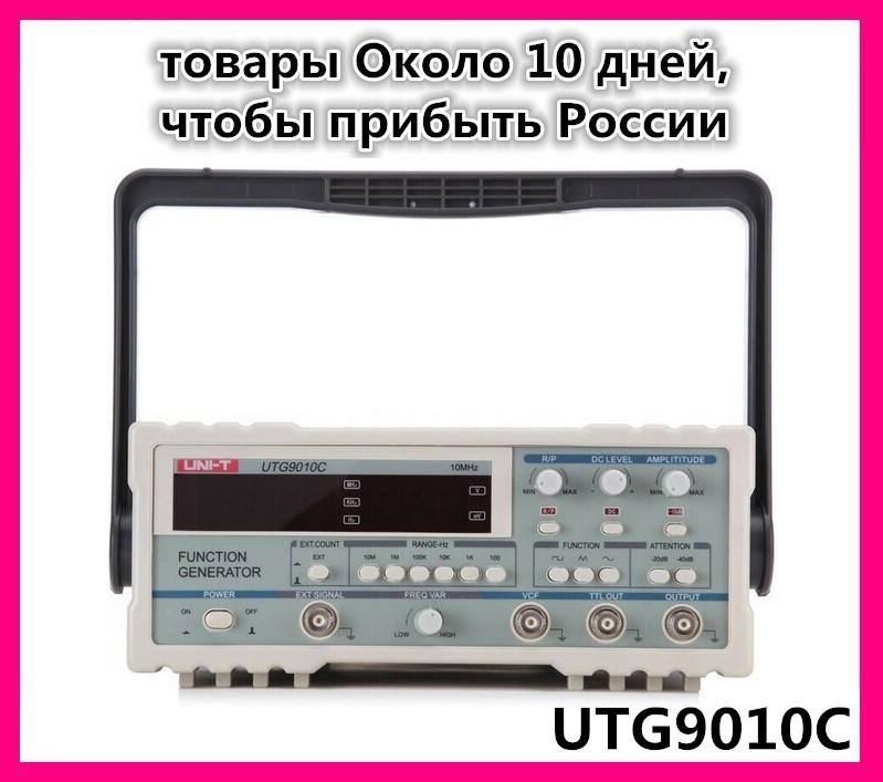 Fast delivery to Russia and all over the world !!! UNI-T UTG9010C Digital Function Generators 10MHZ 20Vpp signal generator manjari singh introducing and reviewing preterm delivery and low birth weight