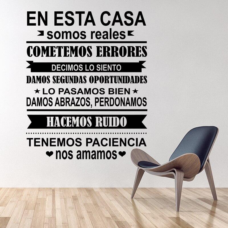 Español EN ESTA CASA Reglas de la Casa Etiqueta de La Pared decoración Cita Fami
