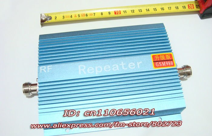 mobile phone signal repeater-N-1