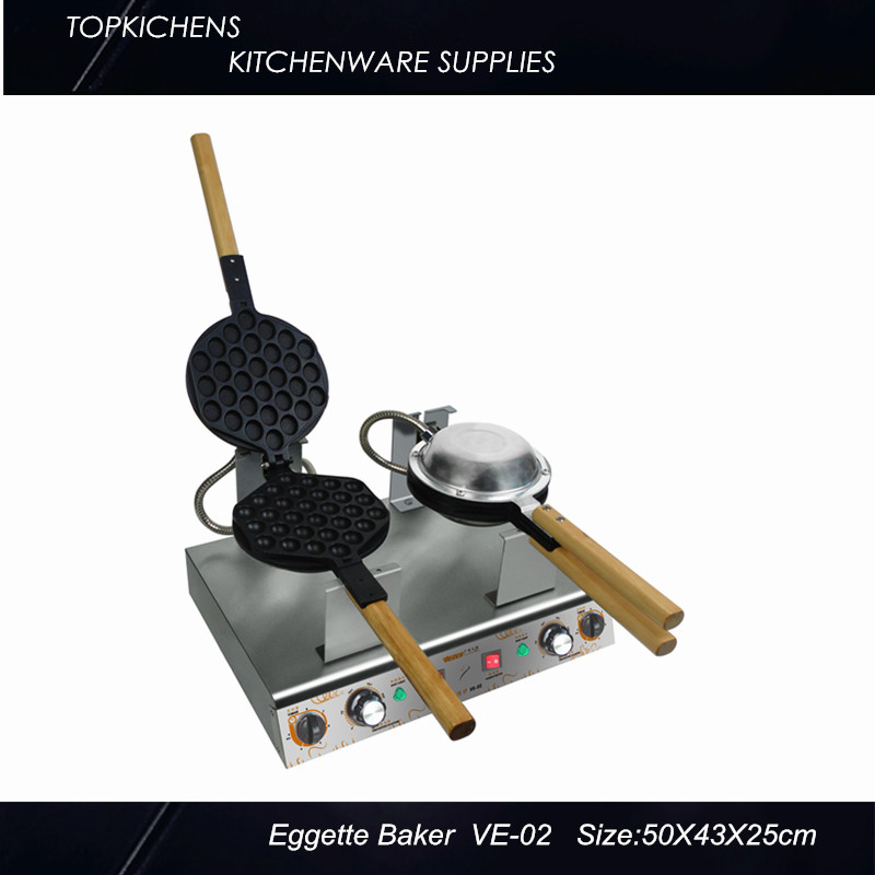 все цены на Waffle Baker- Egg puff machine- Eggette Machine VE-02 онлайн