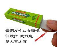 безопасность электрический com шокирующая Jewel смолы shut игрушка d8234