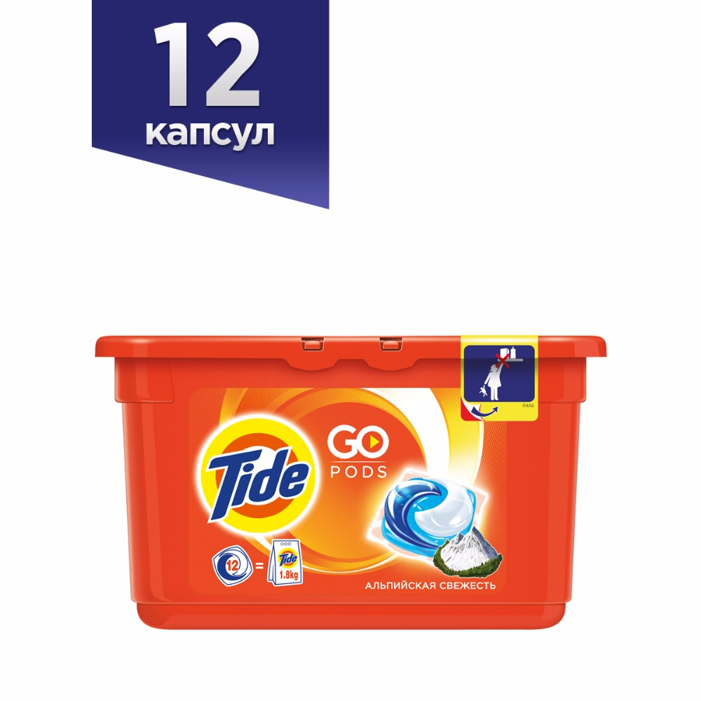 Washing Powder Capsules Tide Alpine Fresh Pods (12 Tablets) Laundry Powder For Washing Machine Laundry Detergent household portable 7w 4ml contact lens mini ultrasonic cleaning machine washer glasses box ultrasound washing tank bath