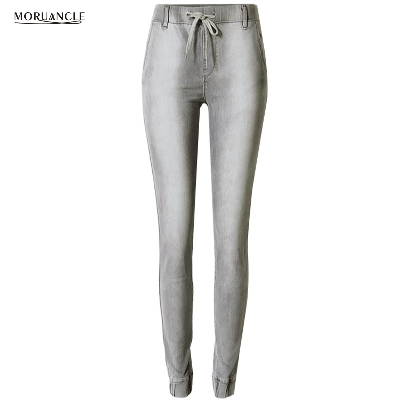 MORUANCLE Womens Fashion Hip Hop Denim Joggers Plus Size 34-44 Stretchy Jeans Pants For Female Elastic Cuff Trousers Drawstring