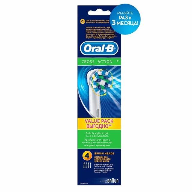 Сменные насадки для зубной щетки Oral-B CrossAction®, 4 шт.